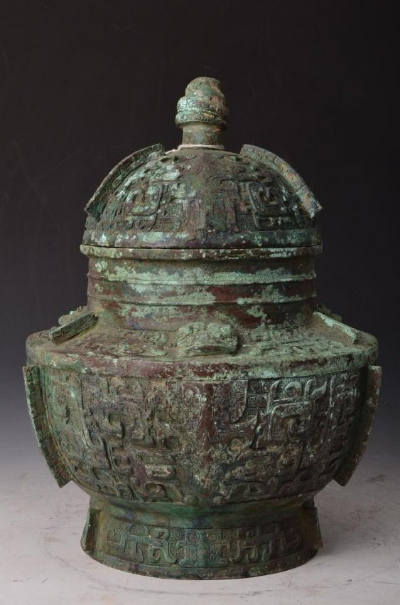 A Chinese archaic bronze vessel