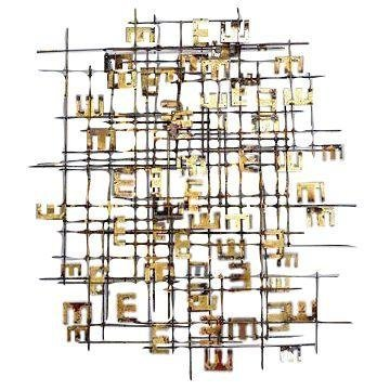 Large Brutalist Wall Sculpture Bertoia or C. Jere Style