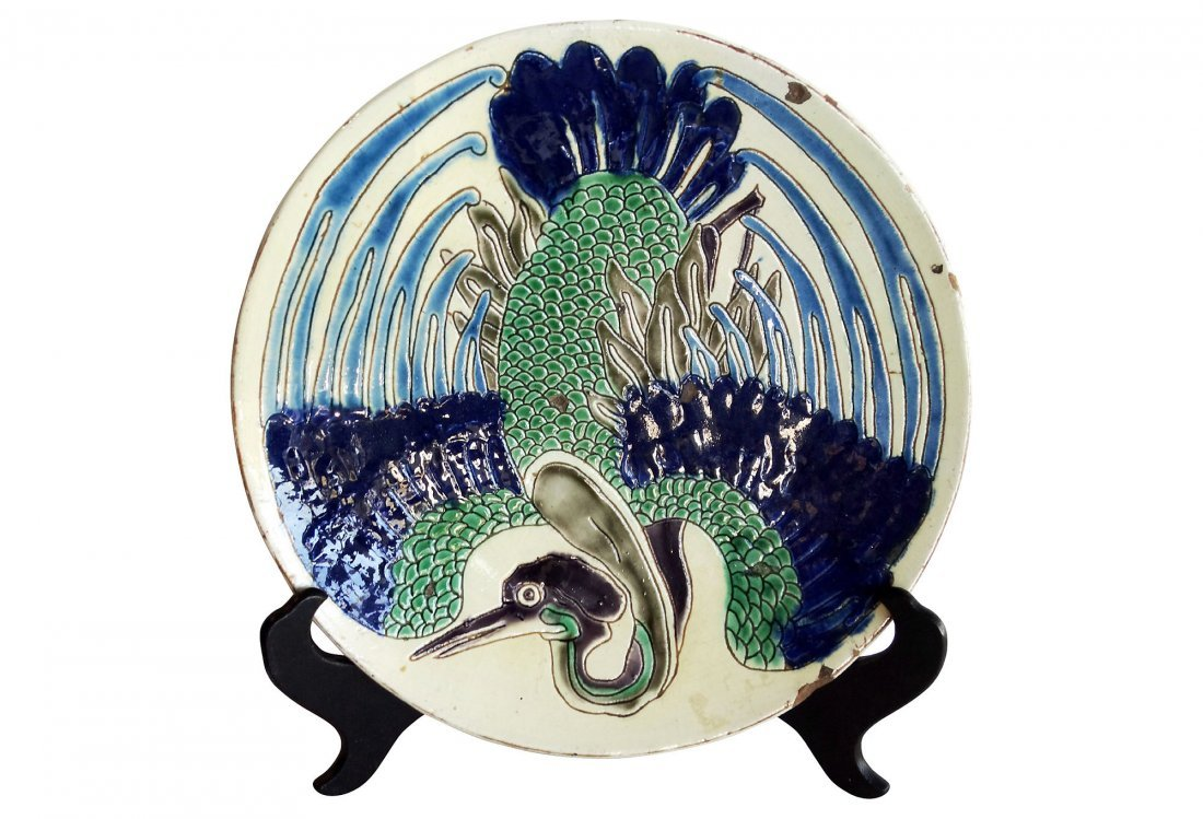 Early 20th-c. Charger Asian Pottery
