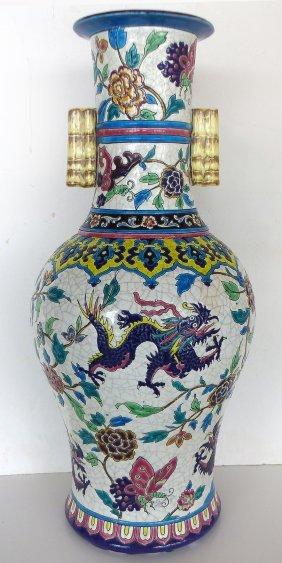 Monumental Longwy French 19th-c Dragon Vase
