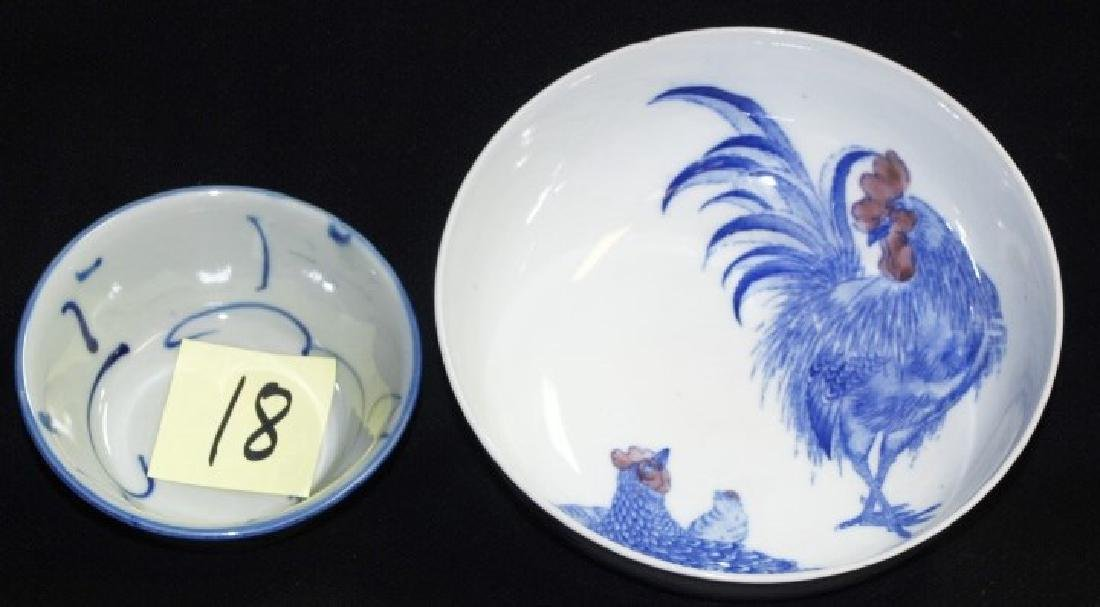 Vintage Blue & Grey Bowl Hand Painted Asian Oriental
