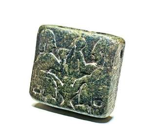 Assyrian Relief Decorated Cosmetic Vessel/Pectora