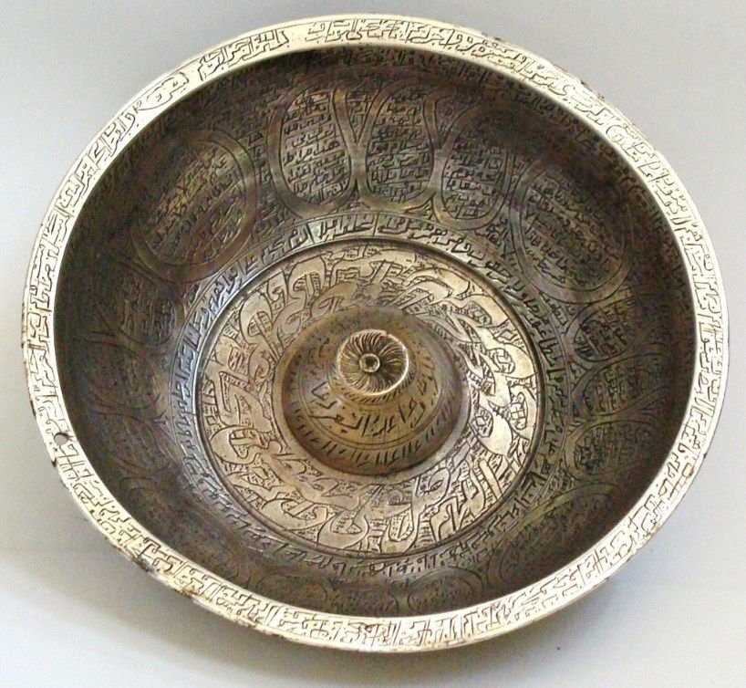 Antique Islamic Copper Magic Bowl silver plated