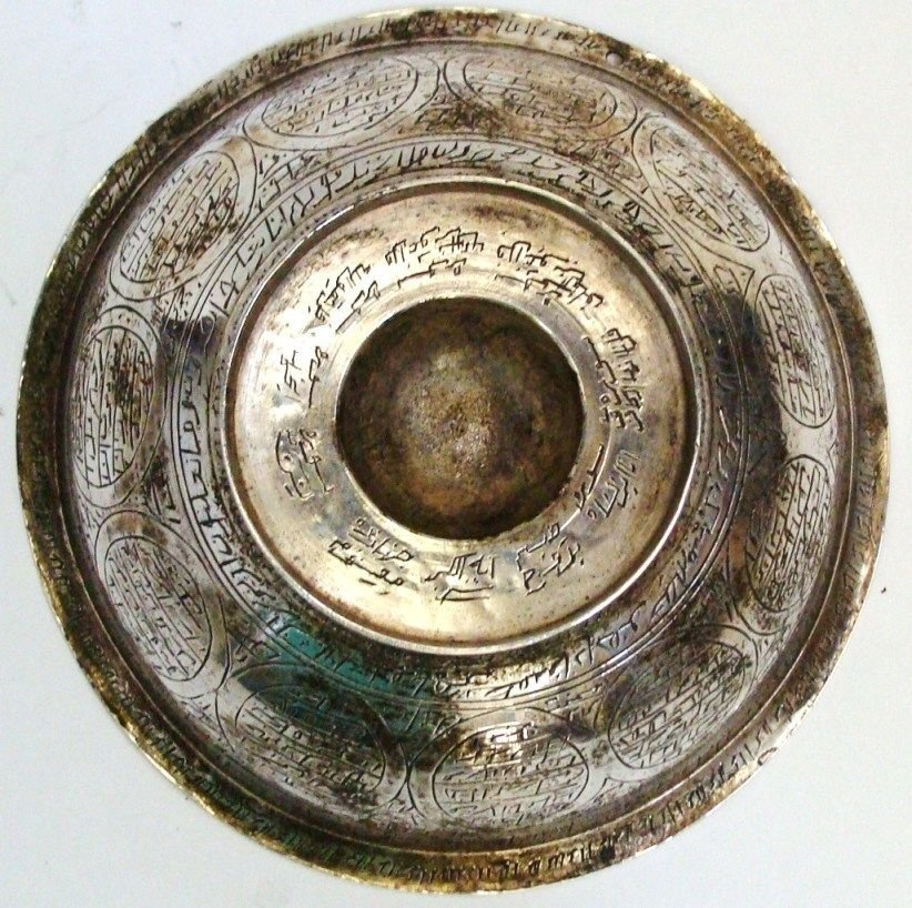 Antique Islamic Copper Magic Bowl silver plated - 2
