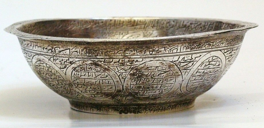 Antique Islamic Copper Magic Bowl silver plated - 3