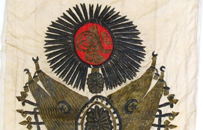 Islamic ottoman textile embroidery Ottoman Empire - 4