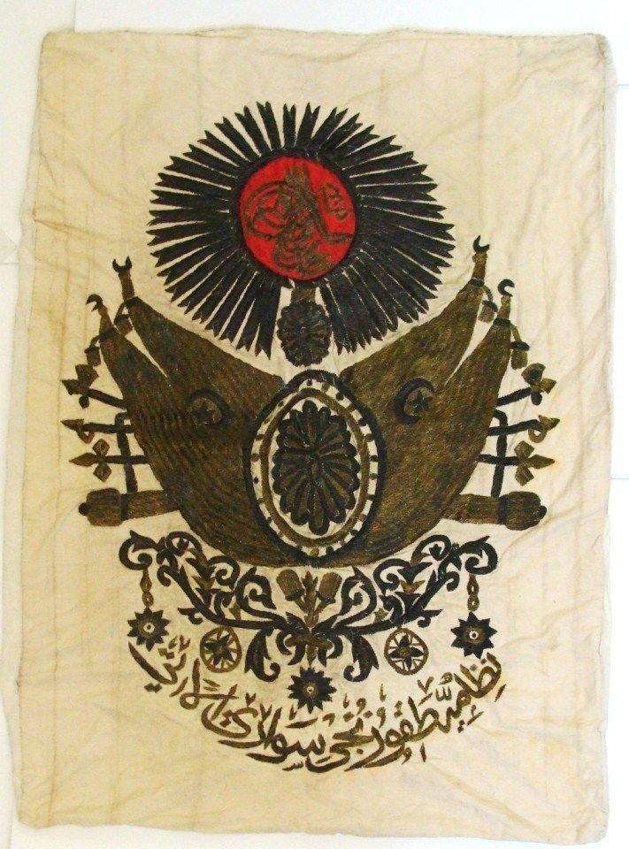 Islamic ottoman textile embroidery Ottoman Empire - 5