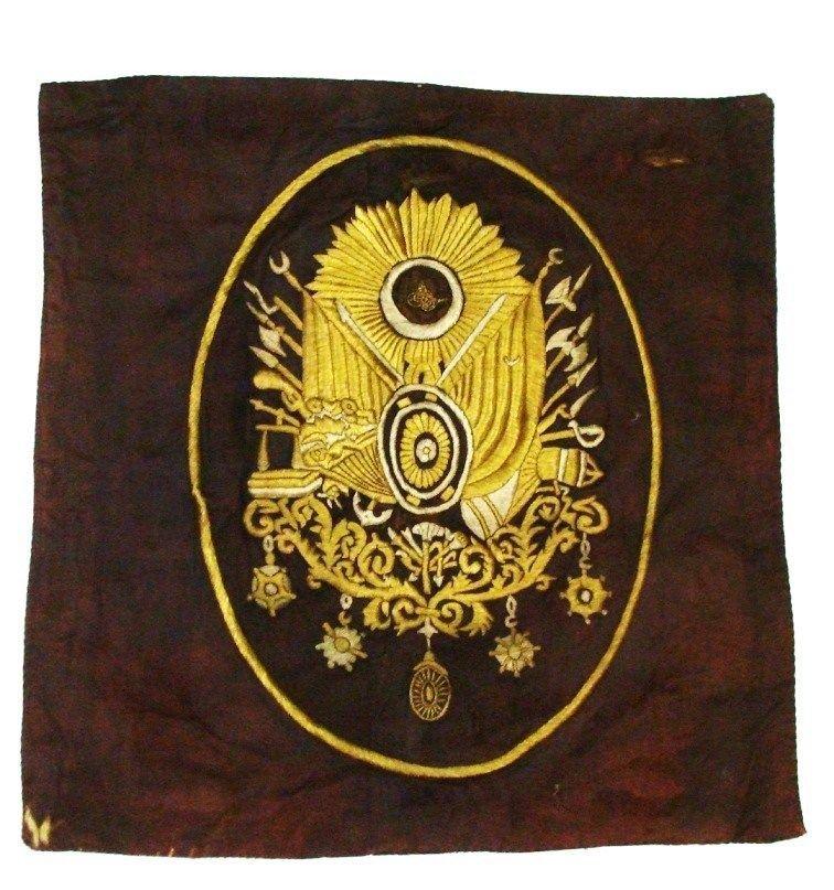 Islamic  ottoman textile embroidery Ottoman Empire