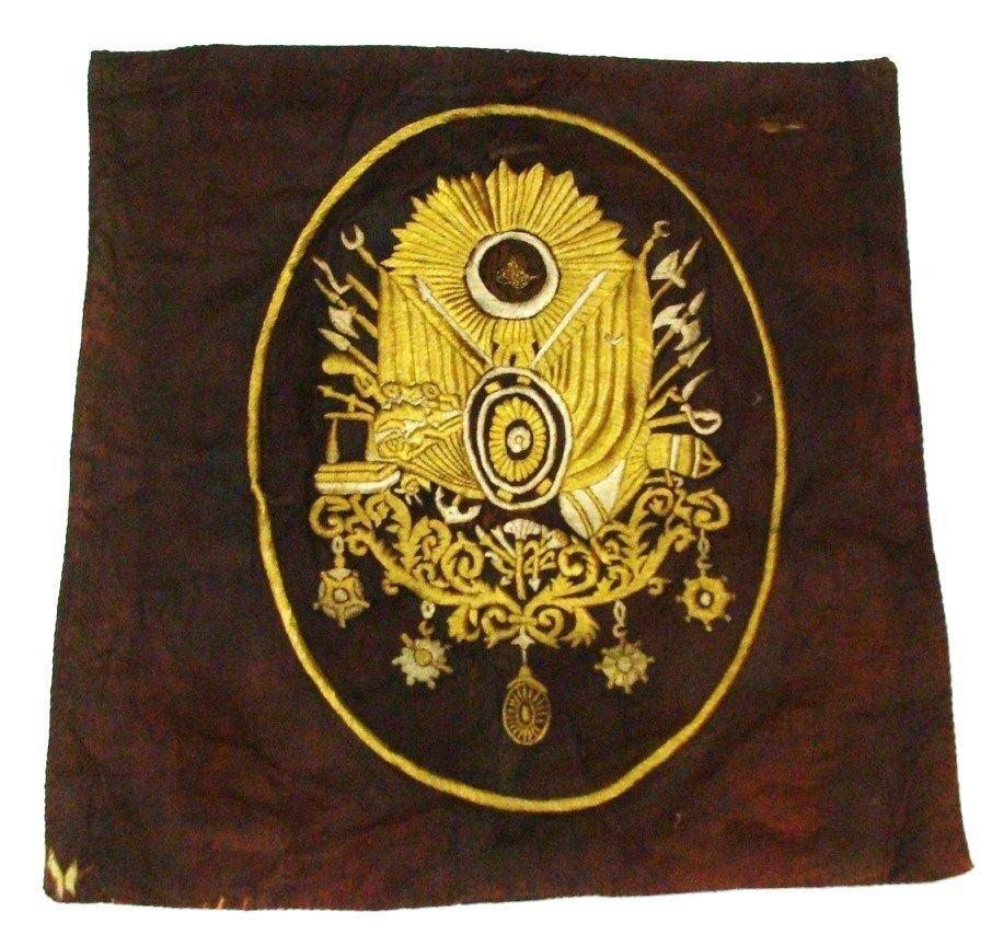 Islamic  ottoman textile embroidery Ottoman Empire - 2