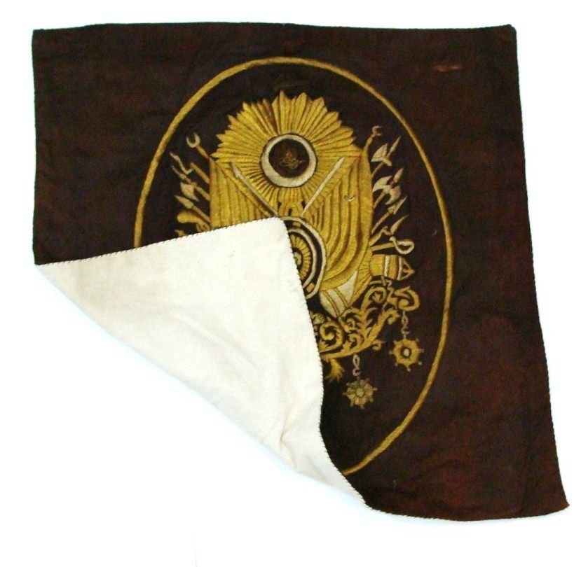 Islamic  ottoman textile embroidery Ottoman Empire - 3