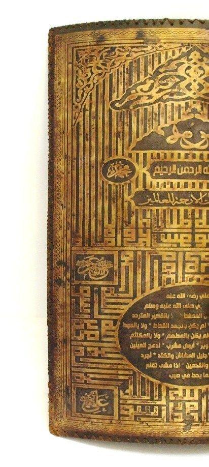 Antique Islamic Shield Gold Inlaid . - 2