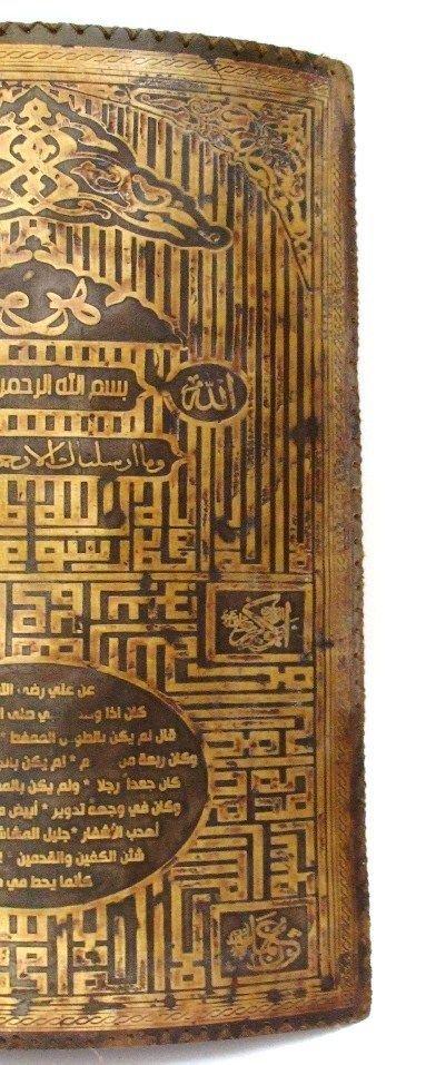 Antique Islamic Shield Gold Inlaid . - 3