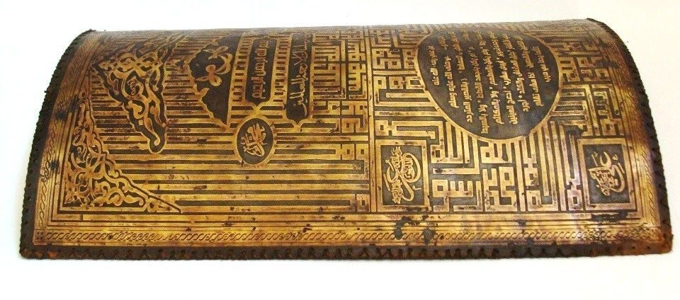 Antique Islamic Shield Gold Inlaid . - 4
