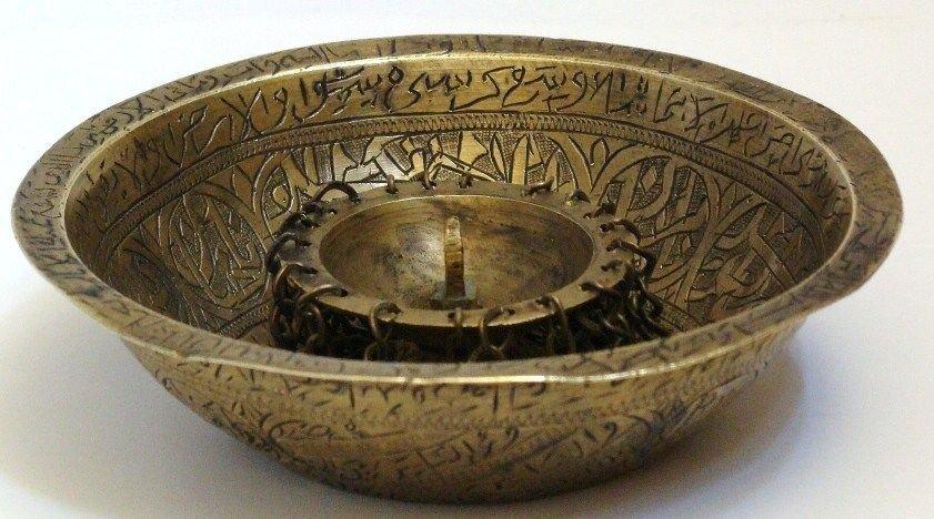 Antique Islamic Copper Magic Bowl . - 2