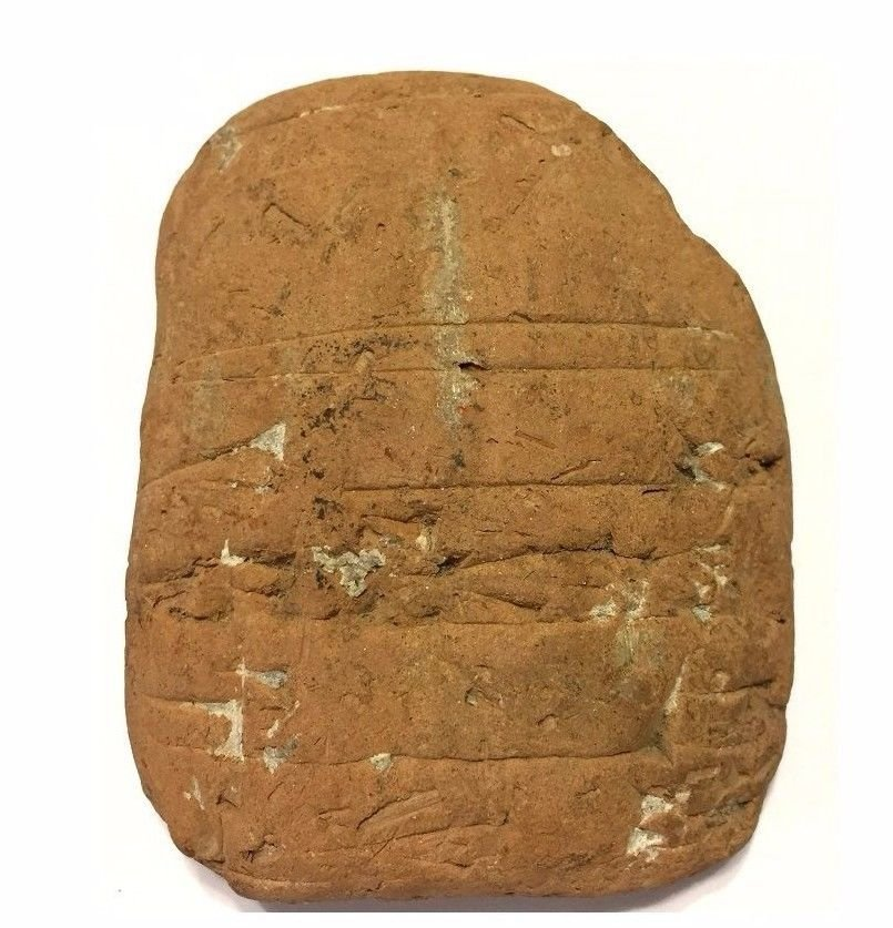 Ancient Near Eastern Clay Cuneiform Tablet . - 2