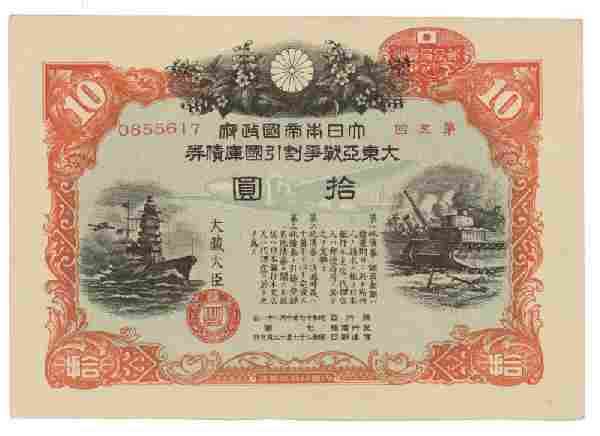 WWII Japanese War Bond Issued Imperial Government