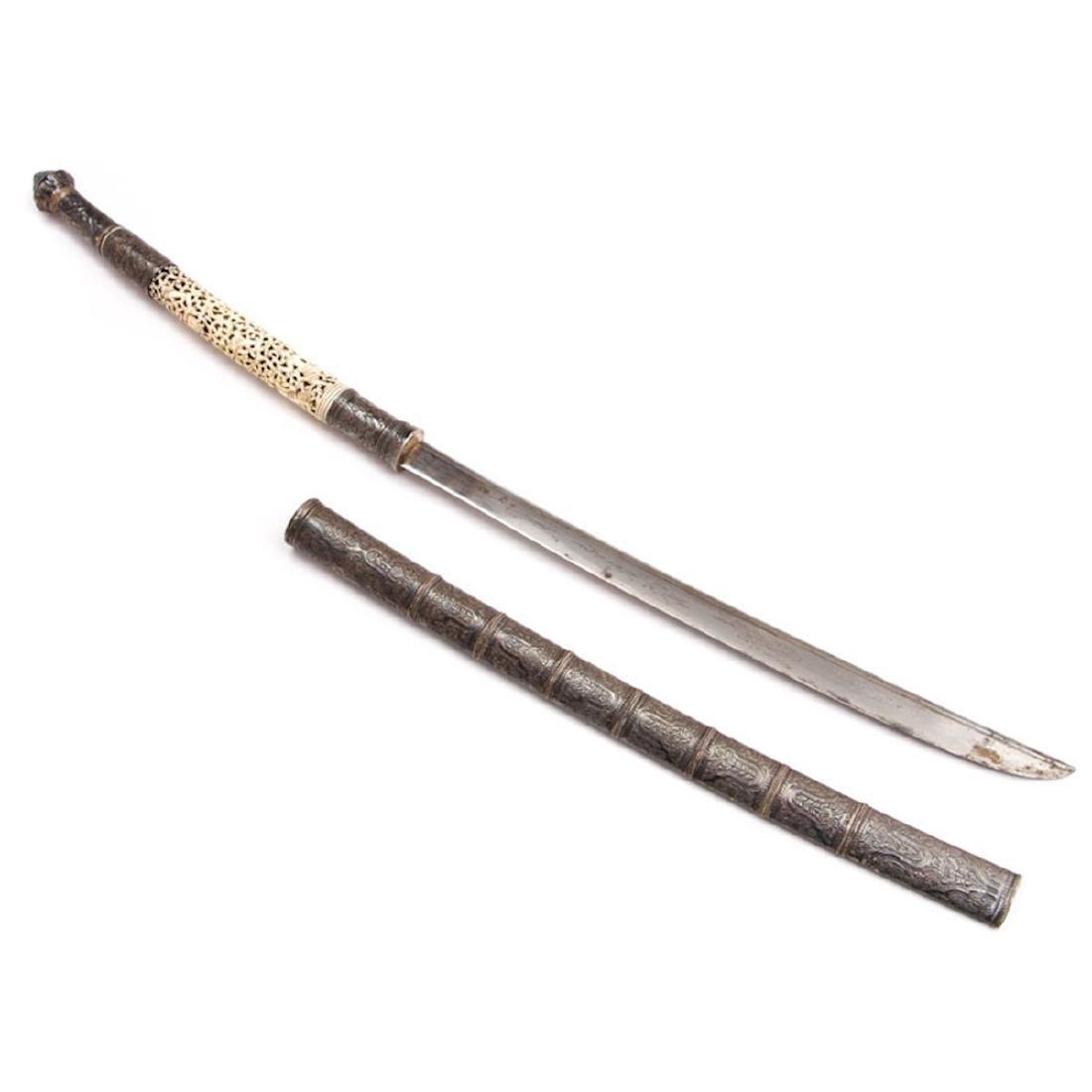 SILVER MOUNTED DHA SWORD, 19TH C.