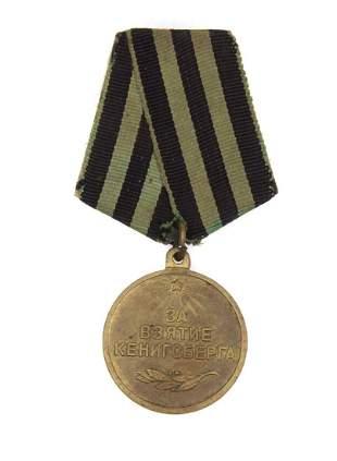 SOVIET MEDAL FOR THE CAPTURE OF KOENIGSBERG