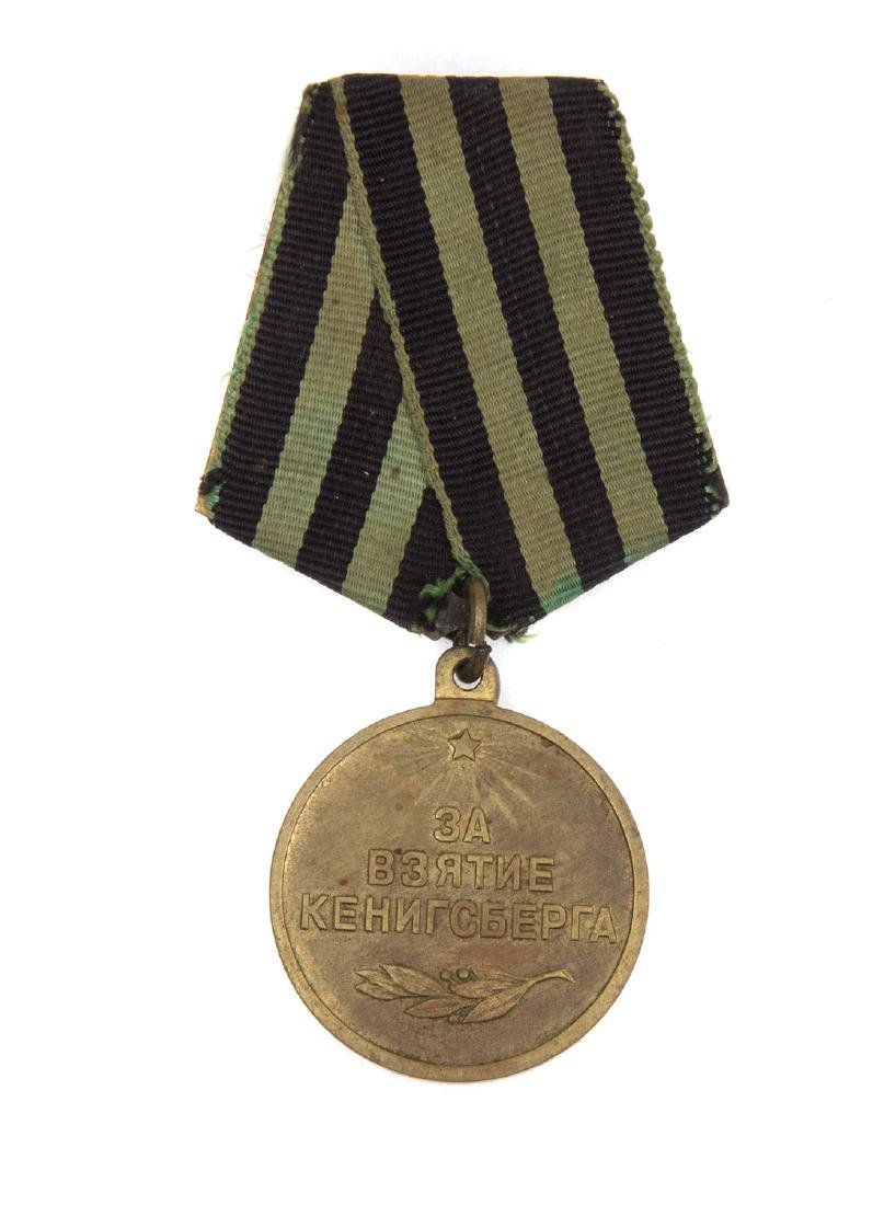 SOVIET MEDAL FOR THE CAPTURE OF KOENIGSBERG