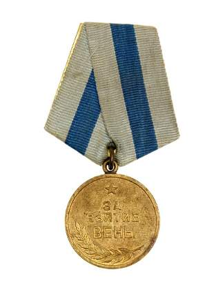 SOVIET MEDAL FOR THE CAPTURE OF VIENNA