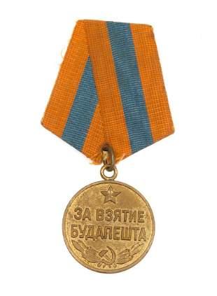 SOVIET MEDAL FOR THE CAPTURE OF BUDAPEST