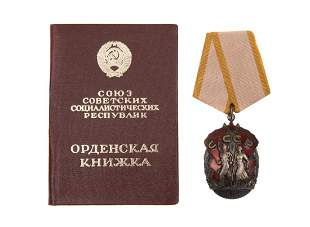 SOVIET ORDER OF THE BADGE OF HONOR