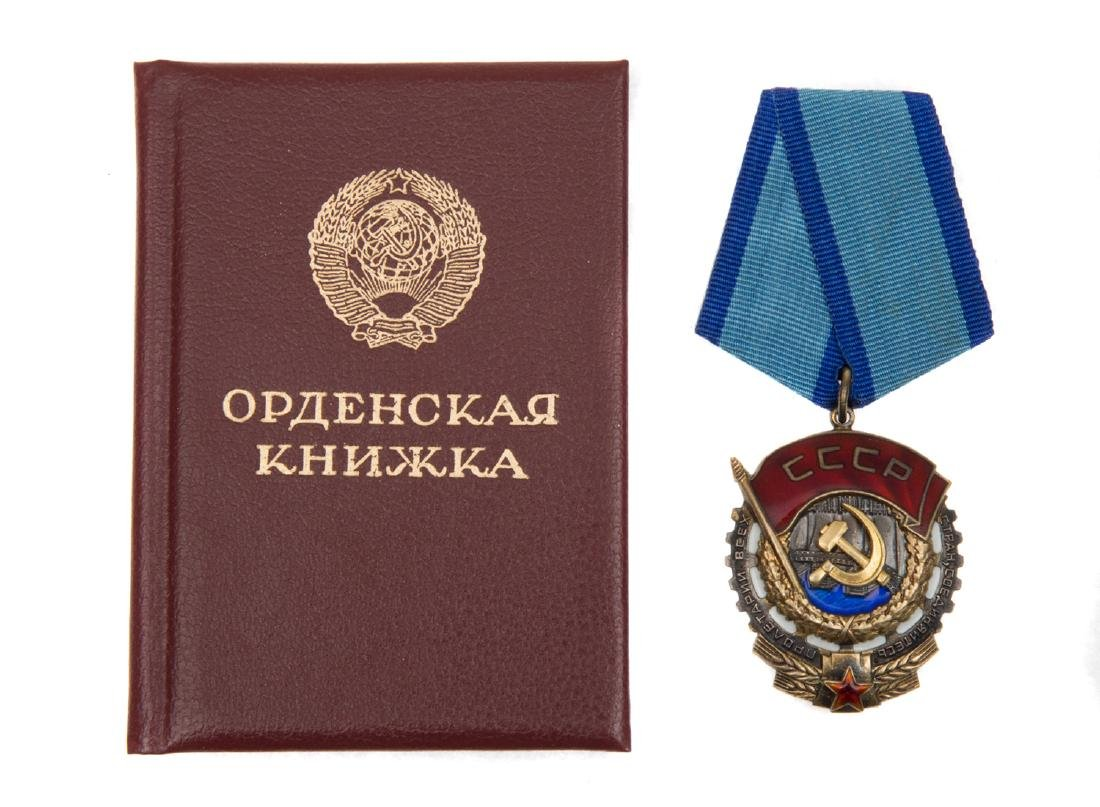 SOVIET ORDER OF THE LABOR RED BANNER