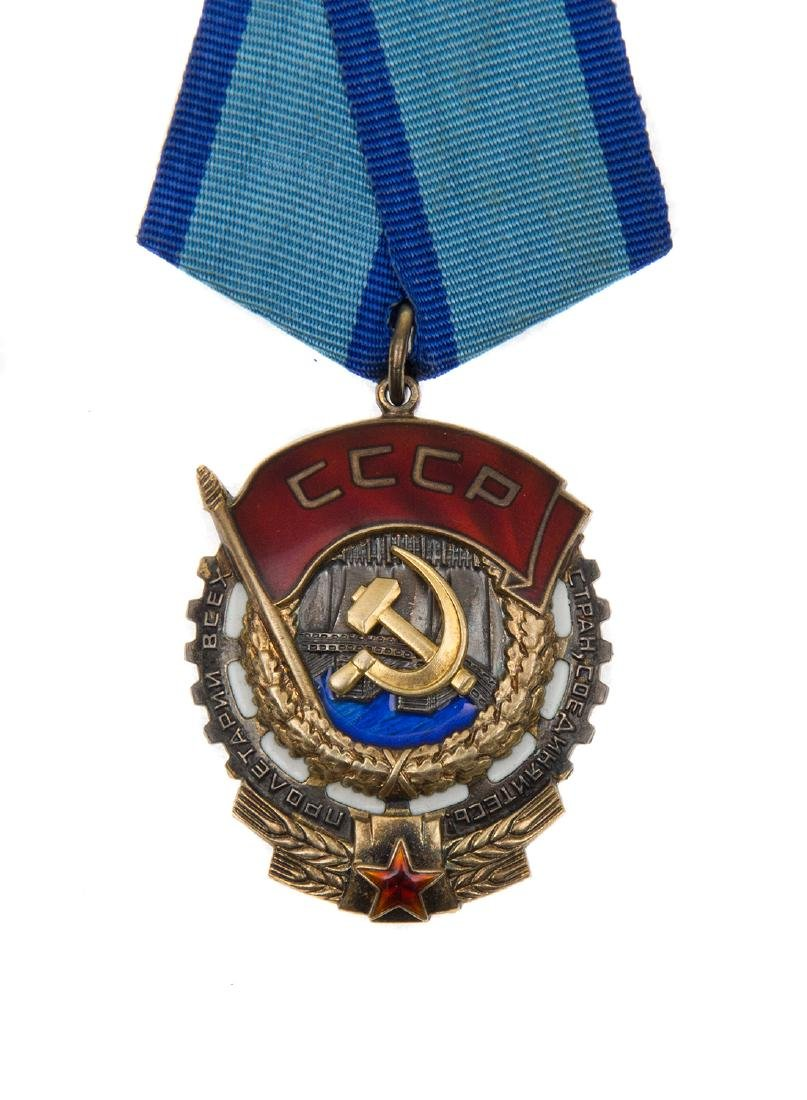 SOVIET ORDER OF THE LABOR RED BANNER - 2
