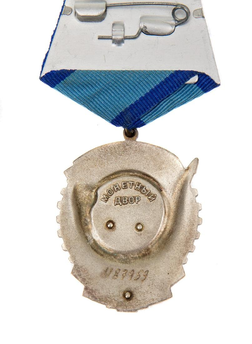 SOVIET ORDER OF THE LABOR RED BANNER - 3