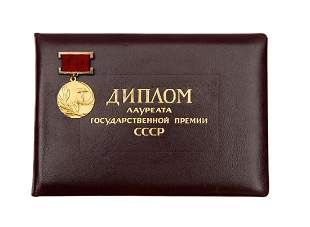 SOVIET STATE PRISE MEDAL WITH AWARD DIPLOMA DOCUMENT
