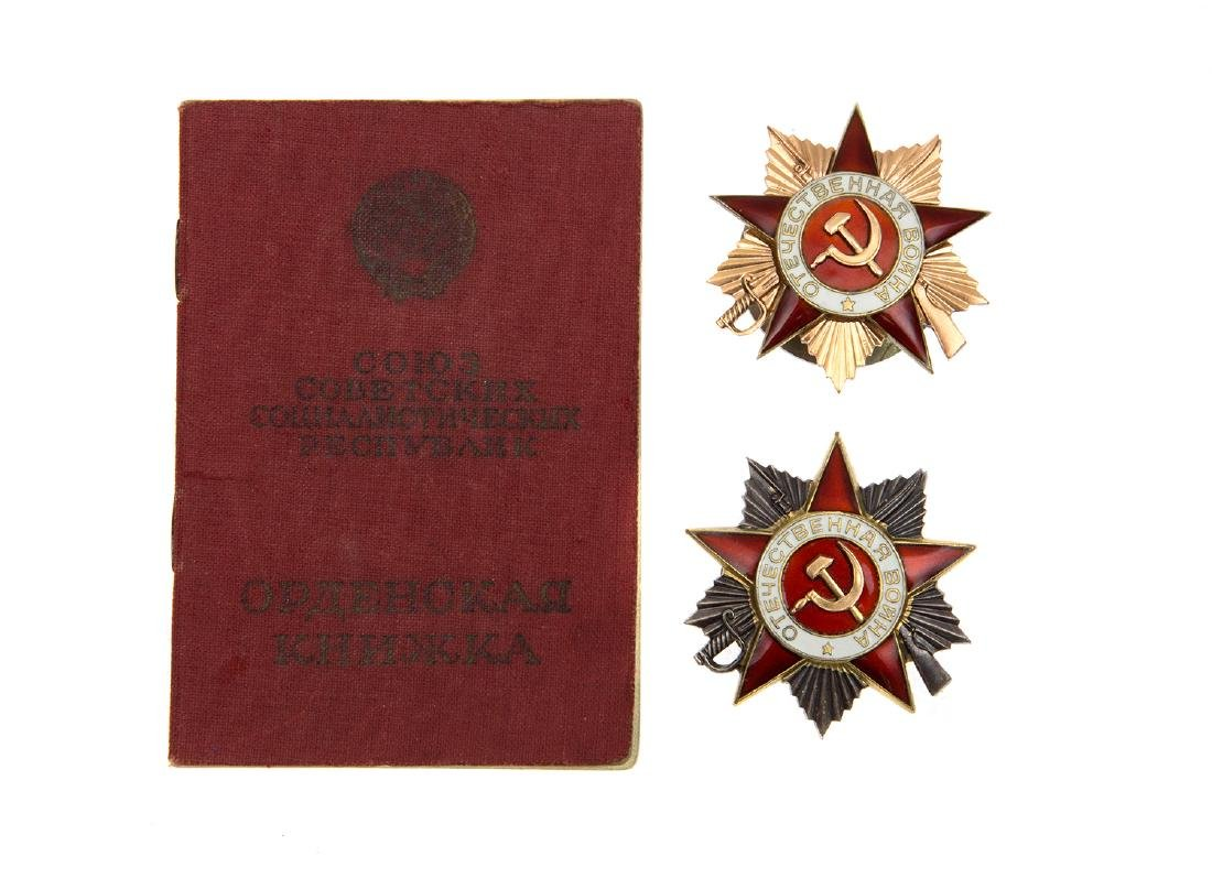 GROUP OF SOVIET ORDERS OF PATRIOTIC WAR, 1ST AND 2ND