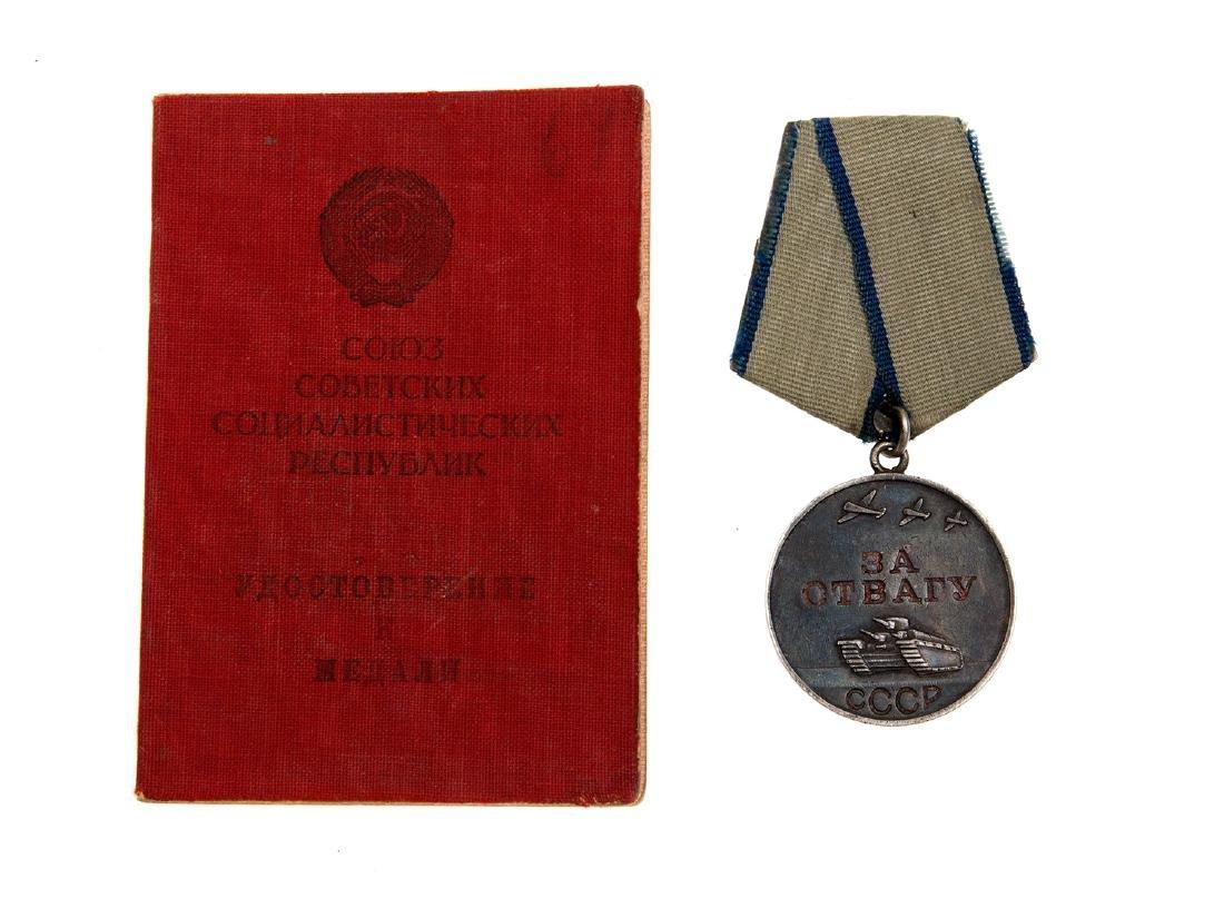 SOVIET MEDAL FOR BRAVERY/VALOR