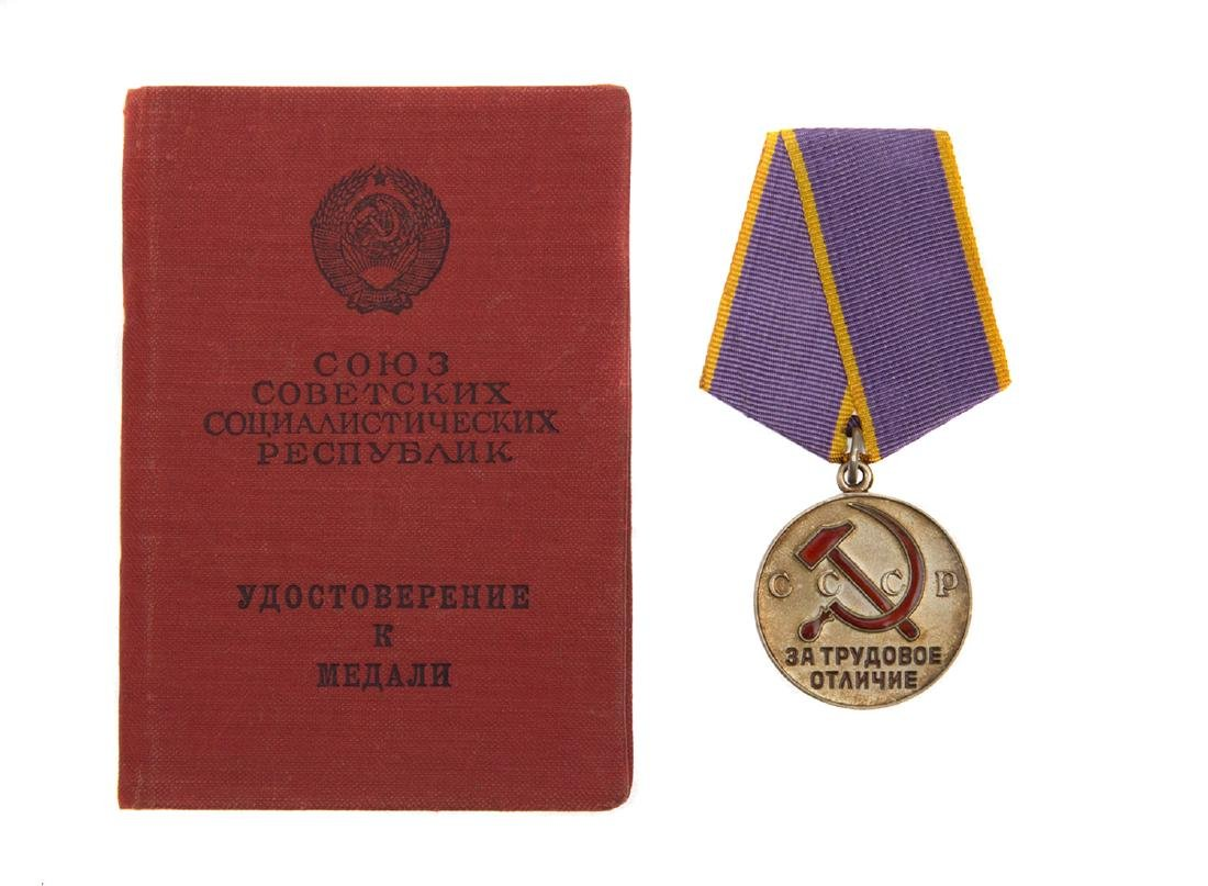 SOVIET MEDAL FOR DISTINGUISHED LABOR