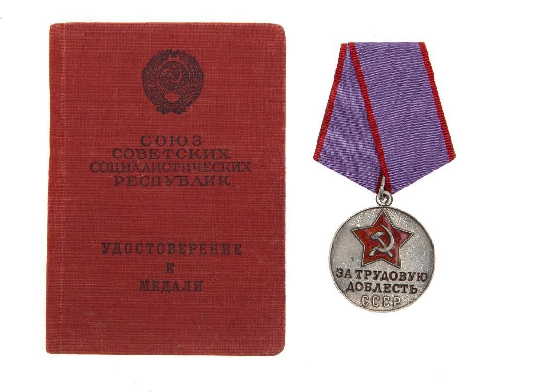 SOVIET MEDAL FOR VALIANT LABOR