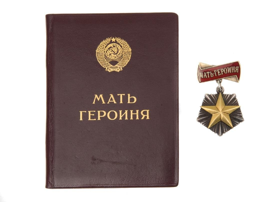 SOVIET ORDER OF MOTHER HEROINE
