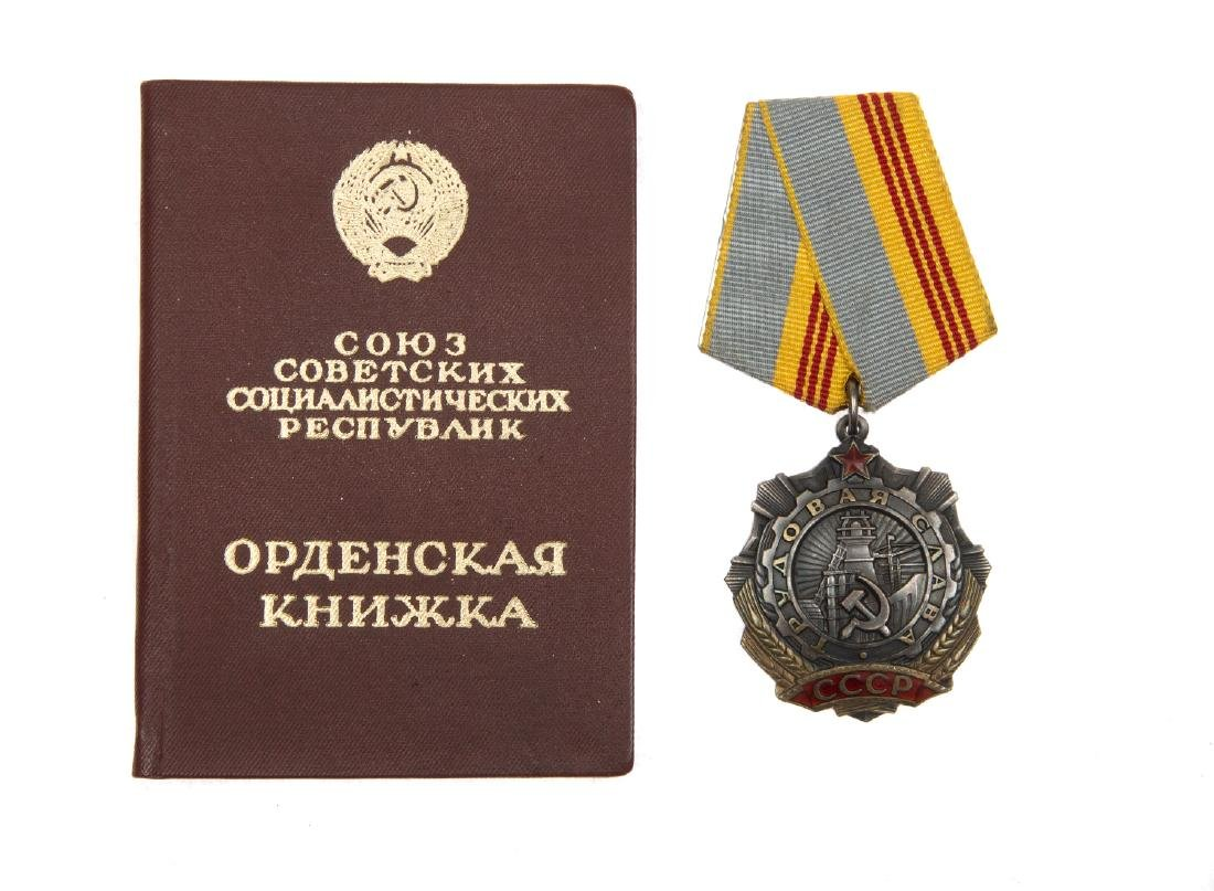 SOVIET ORDER OF THE LABOR GLORY