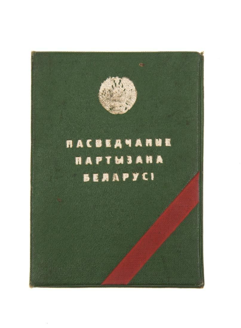 SOVIET WW2 PARTIZAN PHOTO IDENTIFICATION
