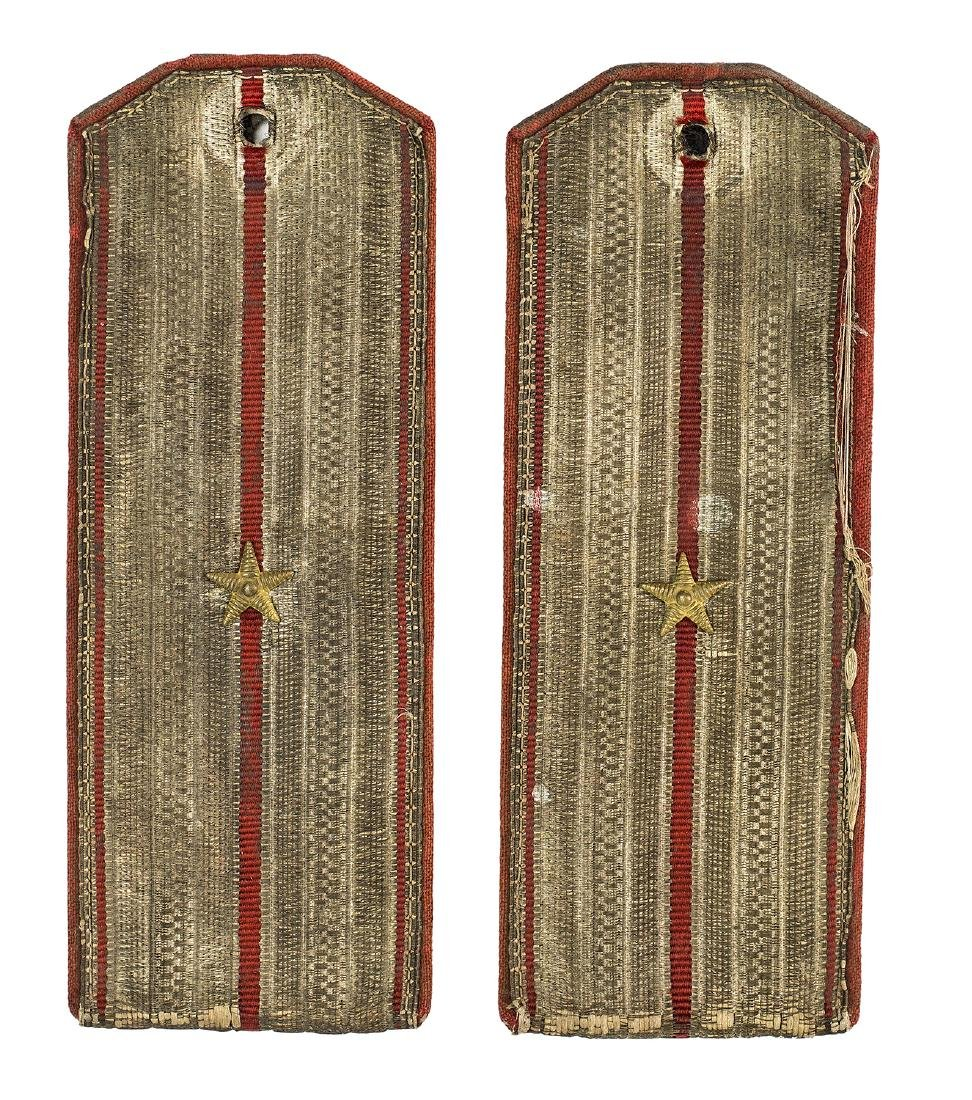 OFFICER CADET SHOULDER PIECES OF THE RUSSIAN COSSACK