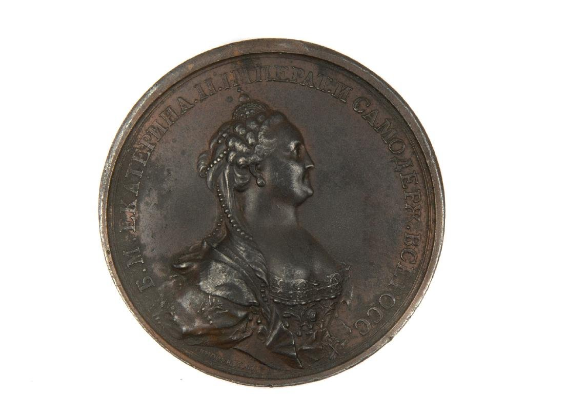 RUSSIAN BRONZE MEDAL FOR VACCINATION CATHERINE II