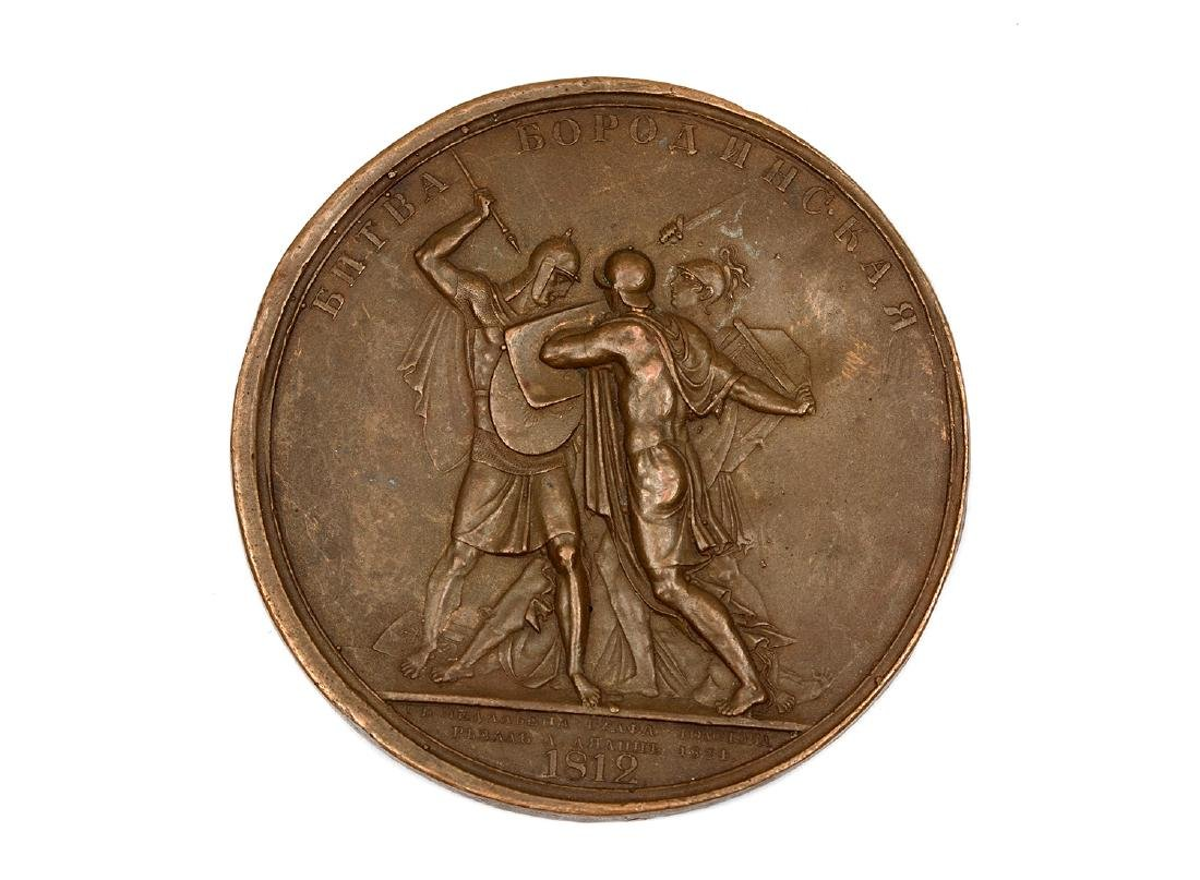 RUSSIAN COMMEMORATIVE BRONZE MEDAL: BATTLE OF BORODINO,