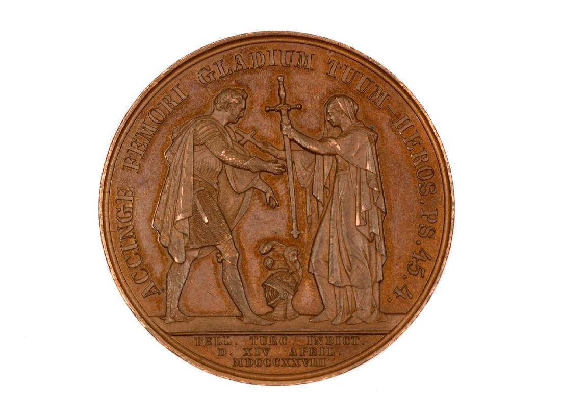 MEDAL DECLARATION OF WAR OF RUSSIA AGAINST THE OTTOMAN