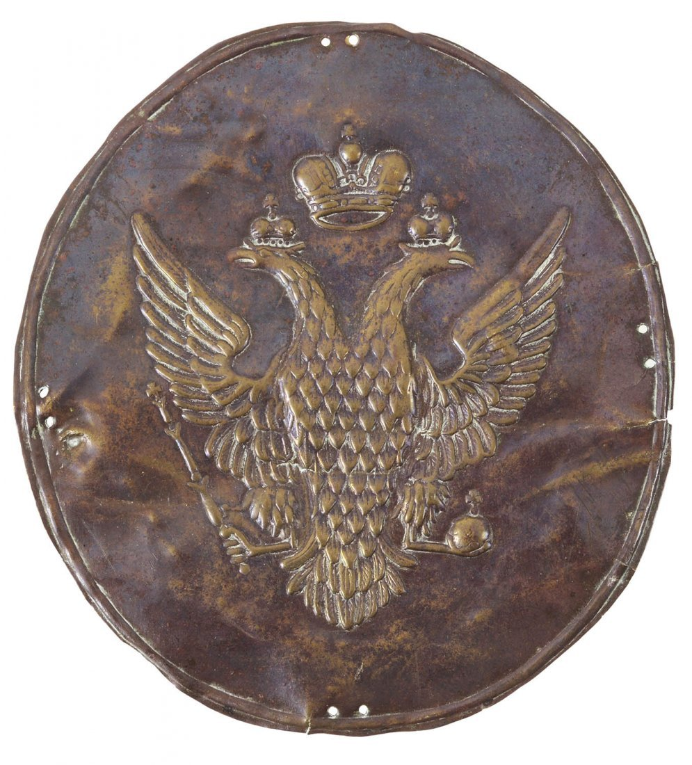 IMPERIAL RUSSIAN 17TH CENTURY BRASS BREASTPLATE