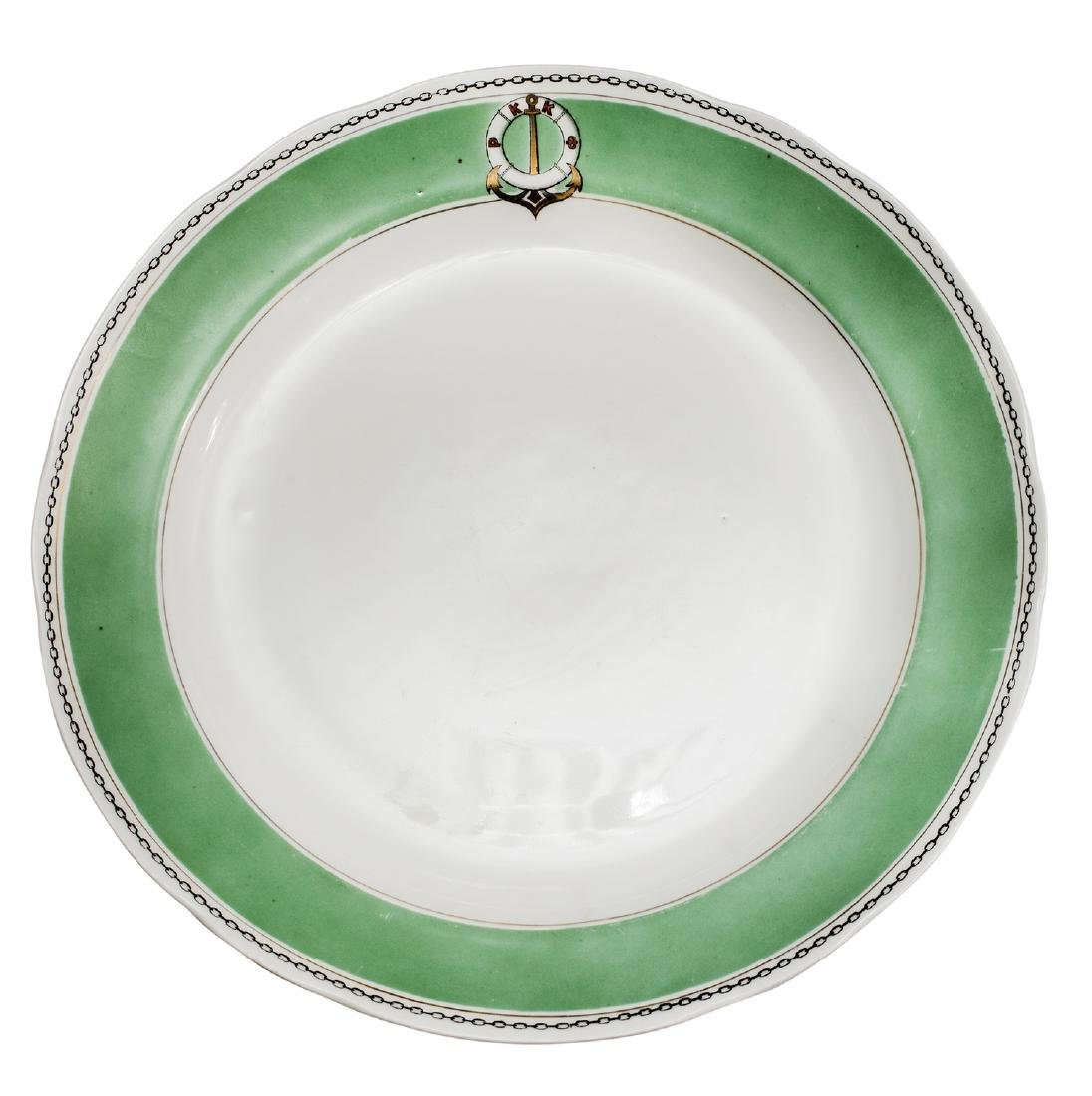 RARE SERVING DISH FROM THE MILITARY MARITIME FLEET OF
