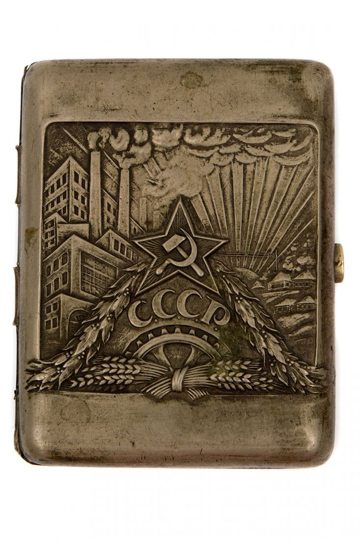 EARLY SOVIET CIGARETTE CASE WITH JEWELED LOCK, 1920