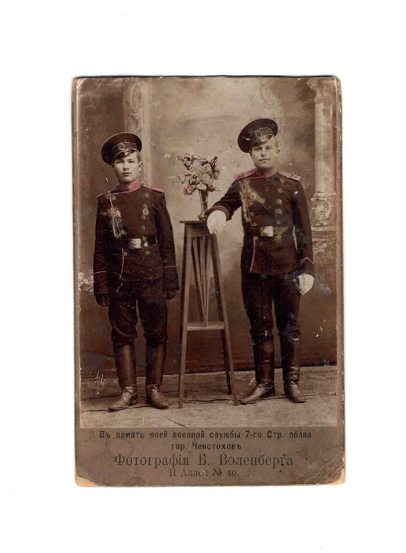 RUSSIAN IMPERIAL PHOTO WITH TWO SOLDIERS