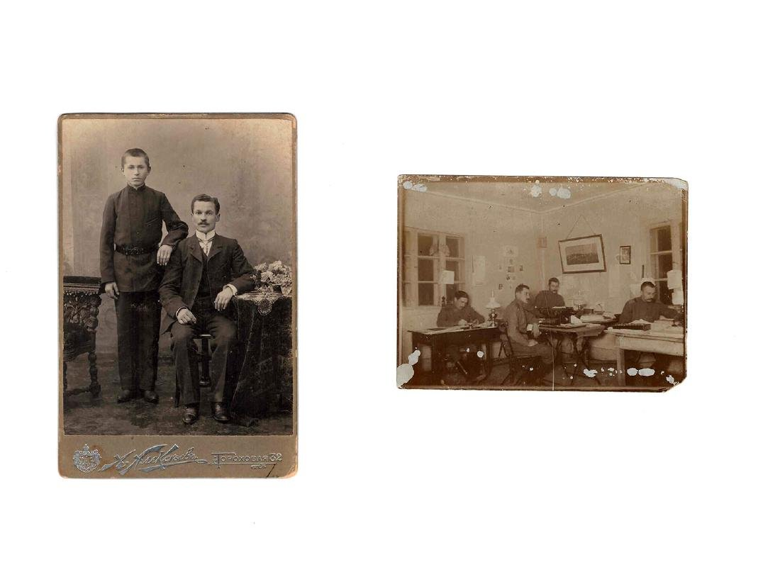 TWO RUSSIAN IMPERIAL PHOTOGRAPHS