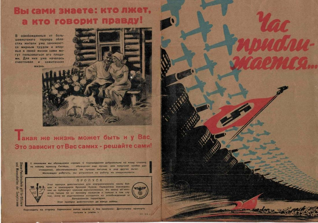 PROPAGANDA LEAFLET TO RUSSIAN SOVIET PEOPLE DURING WAR