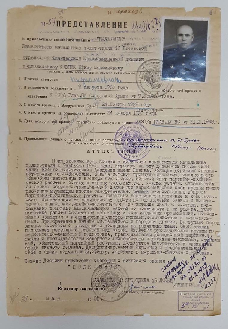 RUSSIAN SOVIET ORIGINAL DOCUMENT OF IVAN BAGRAMYAN