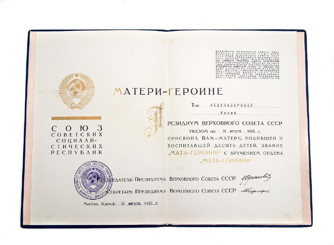 SET OF FOUR CERTIFICATES FOR THE MOTHER-OF-HEROINE - 3