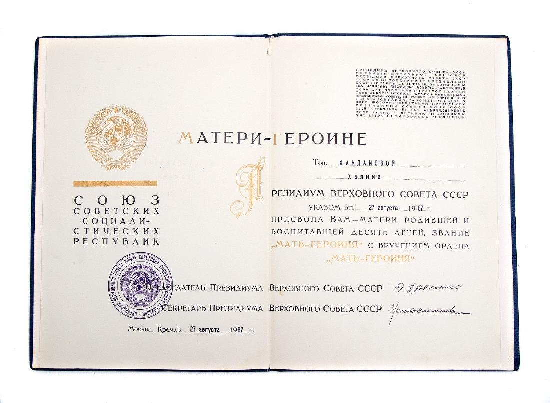 SET OF FOUR CERTIFICATES FOR THE MOTHER-OF-HEROINE - 5